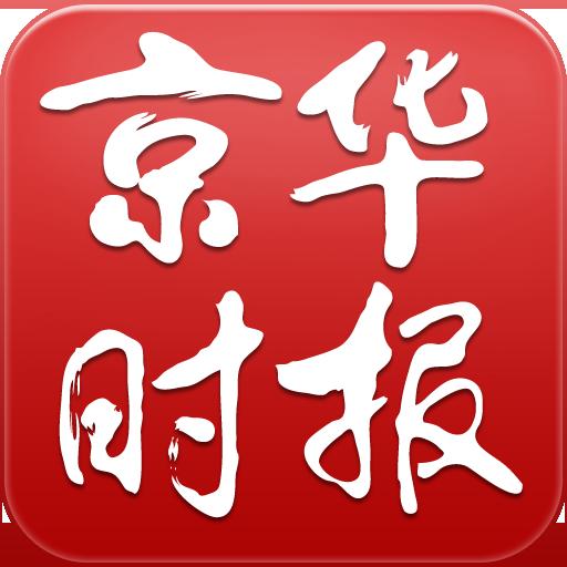 京华时报 LOGO-APP點子