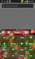 Screenshot of Vibrant Foliage Keyboard
