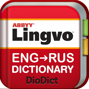 Cover art English->Russian Dictionary