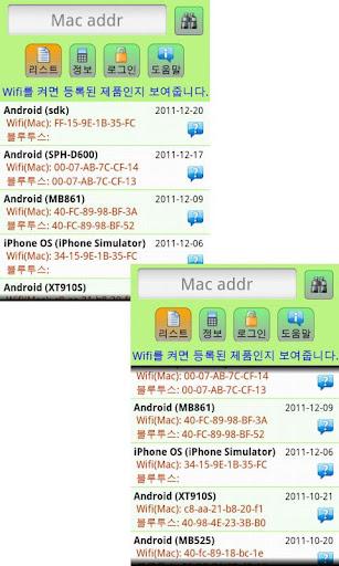Owner MAC Address idwho wifi