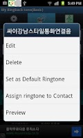 Screenshot of My Ringbacktone-For my ears ..