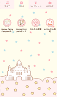 Screenshot of Cute wallpaper★Fancy Fairyland