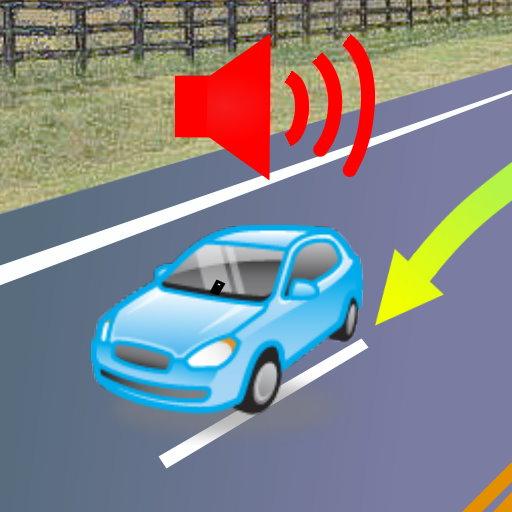 車道偏移警示LDWS2.1Lite 工具 App LOGO-硬是要APP