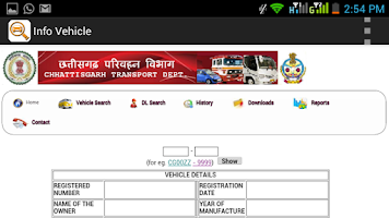 Screenshot of Info Vehicle-Find Address(RTO)
