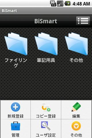 iTunes Store、App Store、または iBooks Store で購入したコンテンツの ...