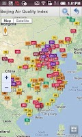 Screenshot of Shanghai Air Quality 上海空气质量