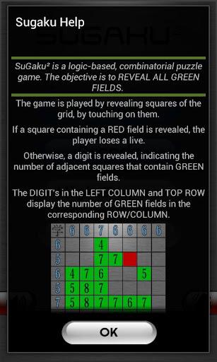 【免費解謎App】SUGAKU² Puzzle-APP點子