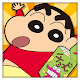 Kasukabe runner !! flames called the Crayon Shin-chan storm