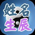 Liang Cheng Lee - Logo