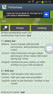 Peribahasa Dictionary- screenshot thumbnail