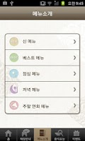 Screenshot of 해우리