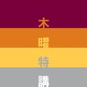 국민대학교 목요특강 제10집(e-Book 및 특강정보) icon