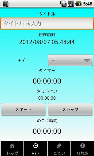 TimeBank Free