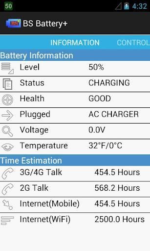 BS 電池+