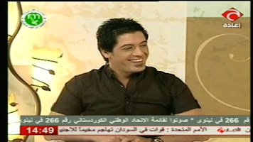 Screenshot of قناة الحرية الفضائية البث الحي