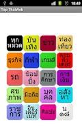 Screenshot of Top Thai Web