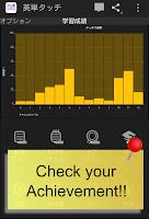 Screenshot of Japanese - English touch 20000