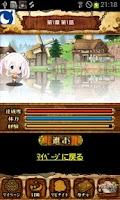 Screenshot of マビノギソーシャル