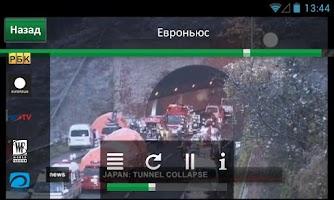 Screenshot of НТВ-ПЛЮС TV