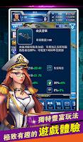 Screenshot of 帝國艦隊 - 王者崛起