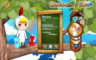 Screenshot of BattleFlagerAR (증강현실 게임)