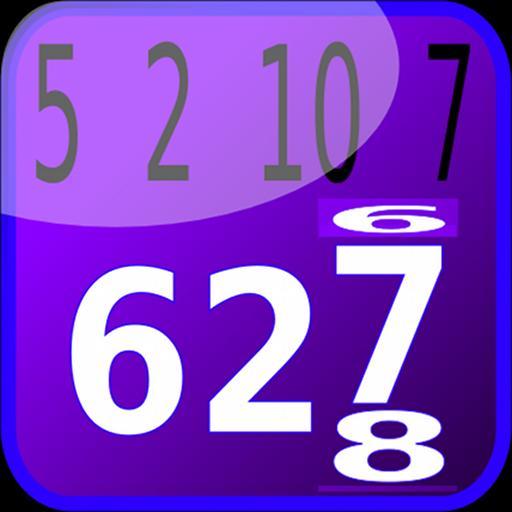 Super Calculator (figures) LOGO-APP點子