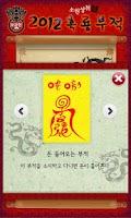 Screenshot of Black Dragon Amulet - Free