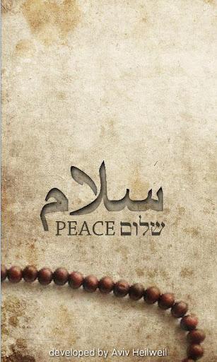 MISBAHA - Praying Beads LITE