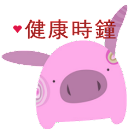 (Cute) Health Clock icon