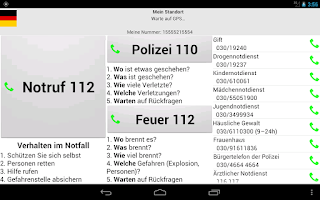 Screenshot of Mobile emergency call
