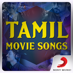 Tamil Movie Songs - Average rating 3.870