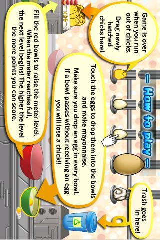 玩免費休閒APP 下載蛋黃醬廠 app不用錢 硬是要APP