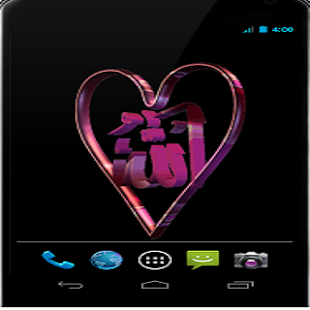 Allah Love Live Wallpaper free APK for Blackberry Download Android APK GAMES & APPS for ...