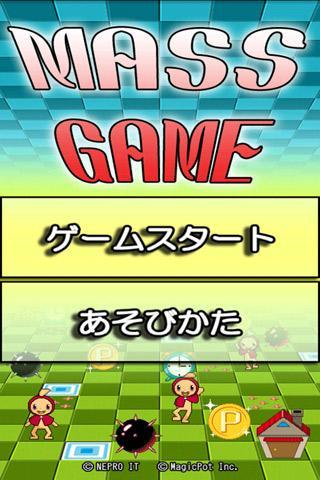 MASS GAME