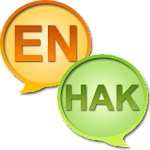 English Hakka Chinese Dict APK Image