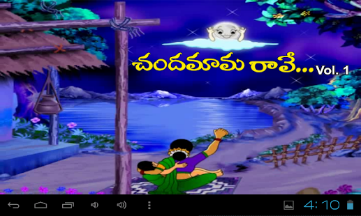 TELUGU RHYMES CHANDAMAMA RAVEE - screenshot