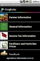 Screenshot of AgriCulture Information