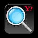 Yahoo!検索(軽量版)