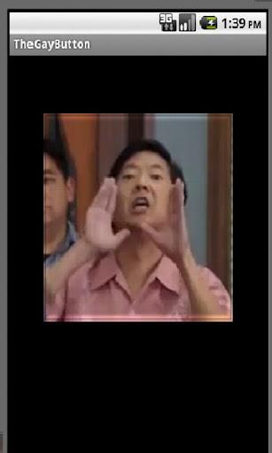 The Senor Chang Gay Button