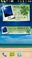 Screenshot of 墨迹天气插件皮肤四叶草的记忆
