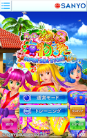 Screenshot of CRスーパー海物語IN沖縄3 Lite