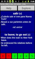 Screenshot of Spanish Basic Vocabulary Pro
