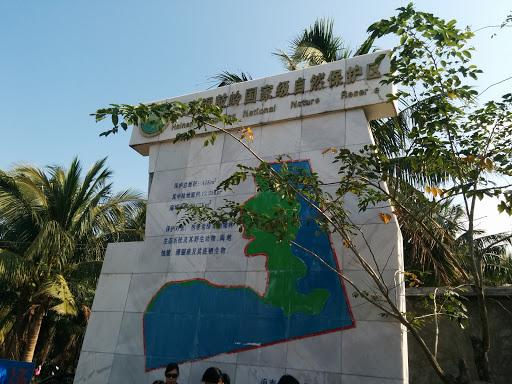 铜鼓岭地图