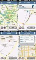 Screenshot of 车况检测大师