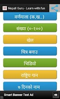 Screenshot of Nepali Guru - Learn with fun