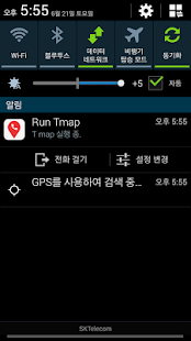 Run Tmap - screenshot