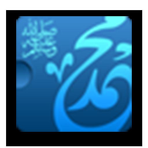 穆斯林幫手(免費) 生活 LOGO-玩APPs