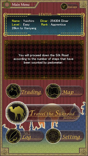 Silk Road Walk - screenshot
