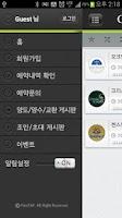 Screenshot of 골프 엔조이