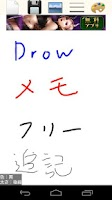 Screenshot of Draw Memo Free